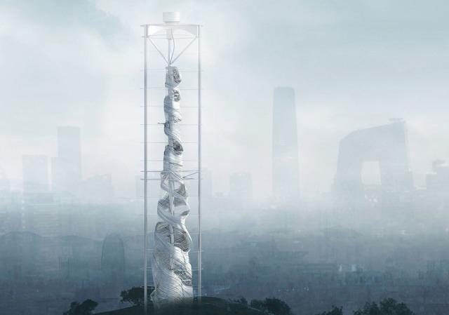 air-stalagmite
